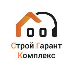 ООО «Строй Гарант Комплекс»